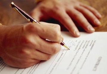 ОСАГО - обязательное страхование автогражданской ответственности