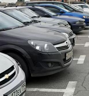 Парковки в Москве