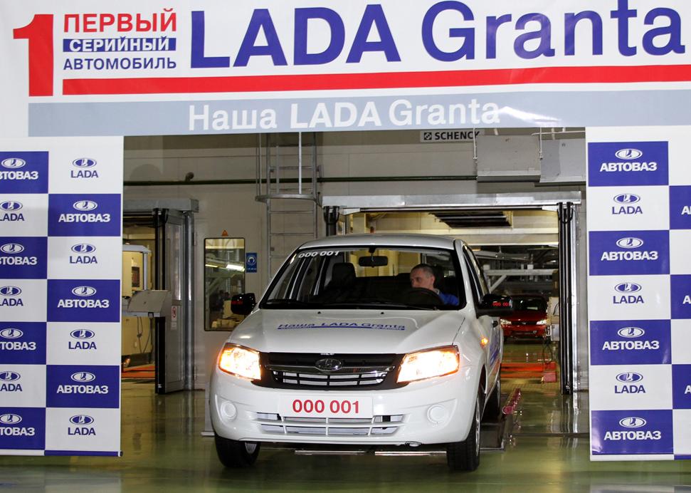 Первая Lada Granta