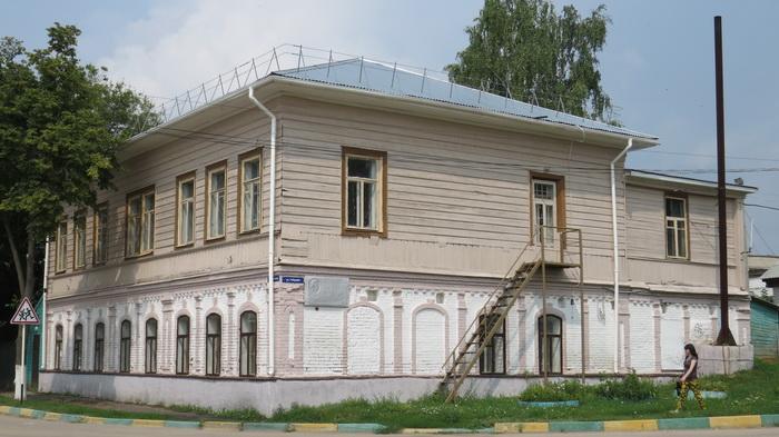 Дом, в котором Пушкин не был