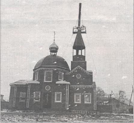 Храм в Сосновке