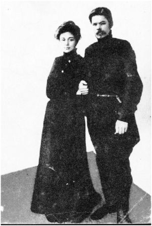 Андреева Мария Федоровна и Максим Горький