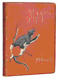 Обложка книги А.Л. Ященко Хруп. Воспоминания крысы-натуралиста