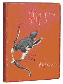 Обложка книги А.Л. Ященко