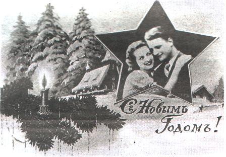 Советсткие кустарные поздравительные открытки
