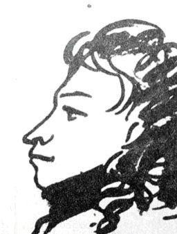 А.А. Пушкин, автопортрет