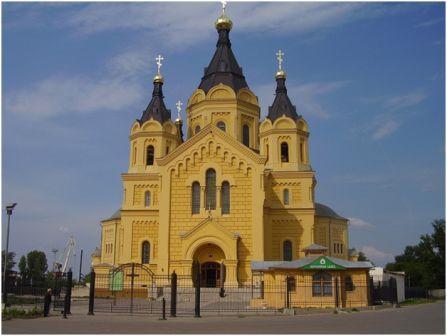 Город Нижний Новгород (Стрелка)