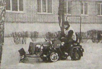 мини-трактор «Беларус-132Н»