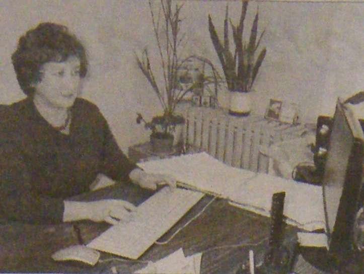 В.Н. Гадяева