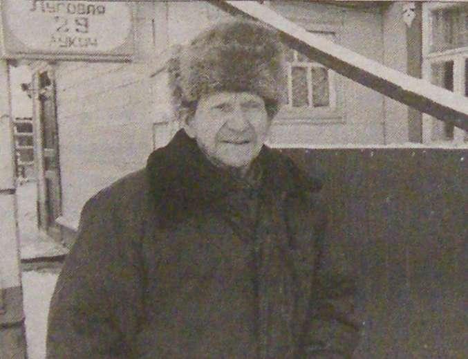 Геннадий Лукич Букин, житель с. Акузово