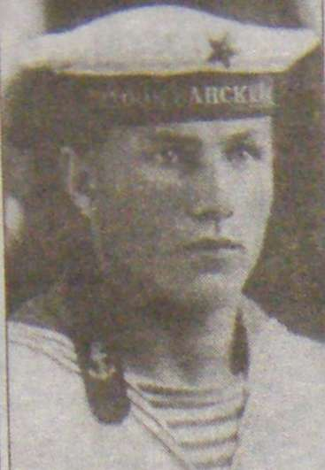 С.И. Шуртаков - моряк Тихоокеанского флота