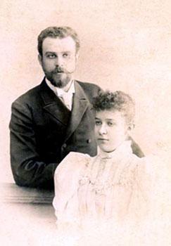 Александр Леонидович Ященко и его жена Мария