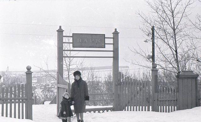 Вход в парк с ул. Советской