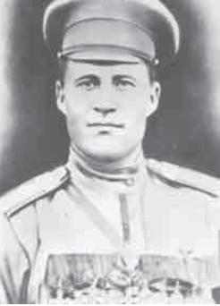 Родионов Василий Сергеевич