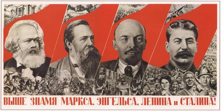 Коммунисты в Березне