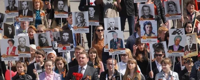 Память о погибших в войну