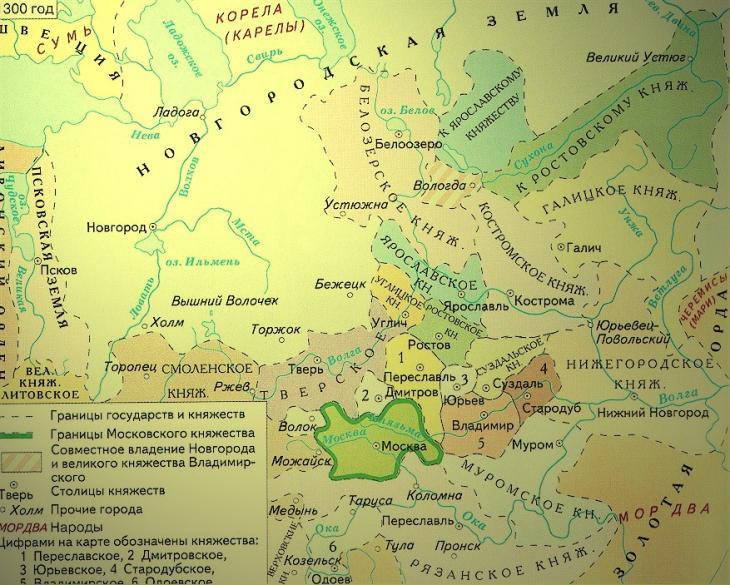 Нижегородское княжество на карте