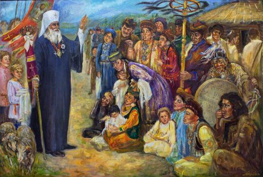Крещение татар
