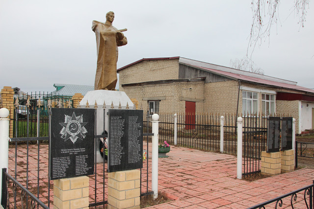 Мемортал погибшим в Великой Отечественной войне