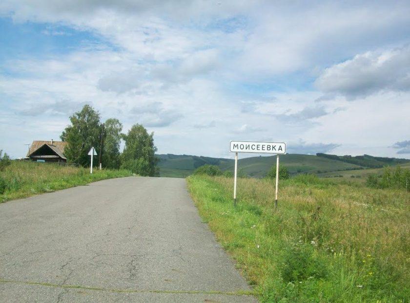 Село Моисеевка Сергачского уезда (Гагинского района)