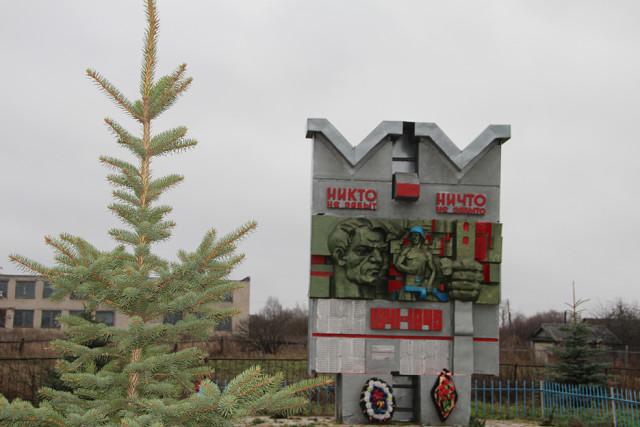 Памятник погибшим воинам в Ст. Березовке