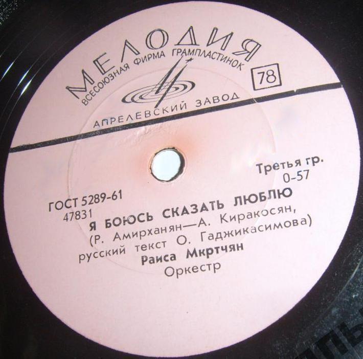 Песни Онегина Гаджикасимова