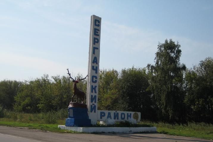 Сергачский район уезд
