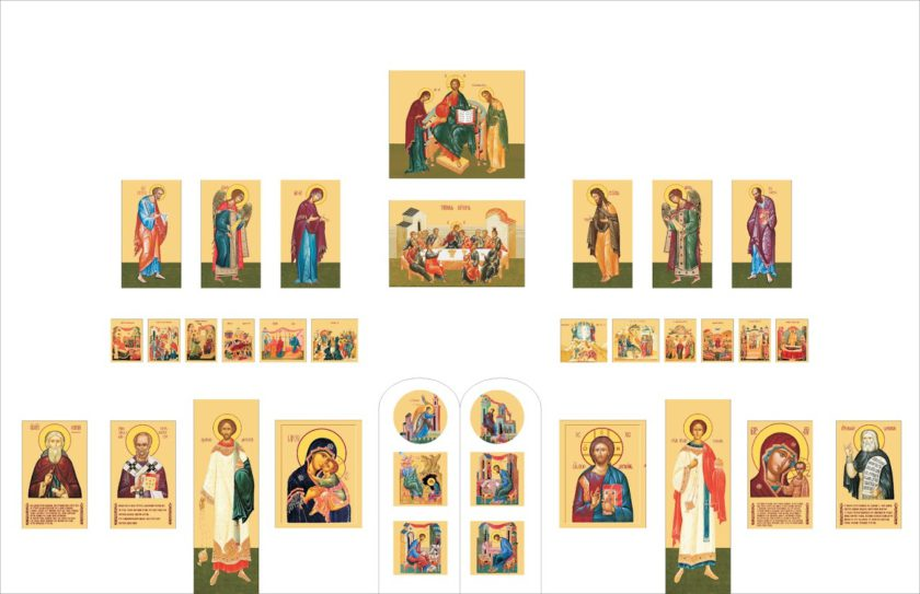 Эскиз расположения икон в иконостасе