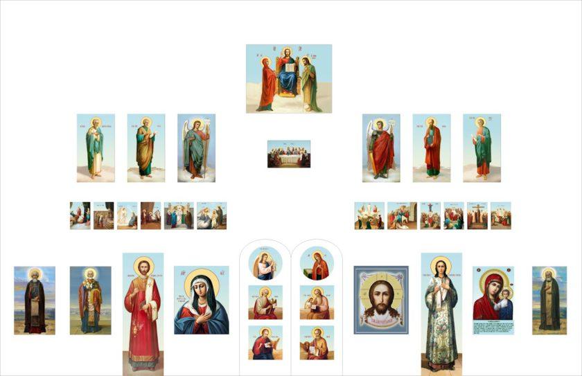 Эскиз иконостаса с иконами в академическом стиле