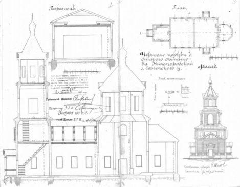 Чертеж церкви в селе Старо-Ахматово
