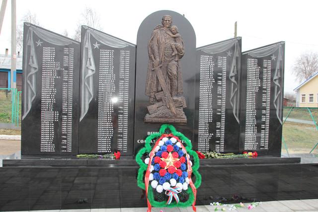 На гранитных плитах памятника высечены 204 фамилии