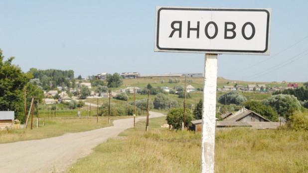 Село Яново Сергачского района