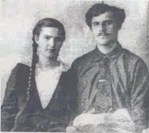 Вера и Леонид Ященко