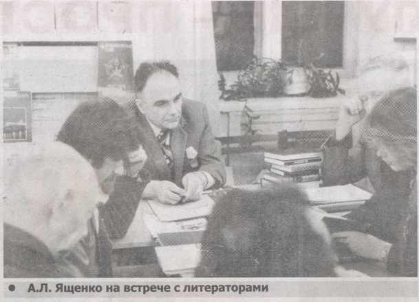 А.Л. Ященко-младший в Сергаче